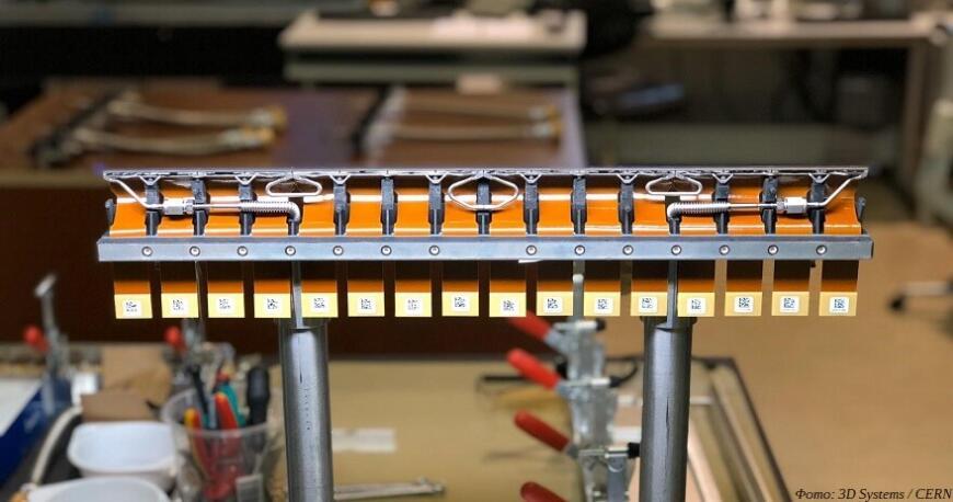 Большой адронный коллайдер оснастили датчиками с 3D-печатной системой охлаждения