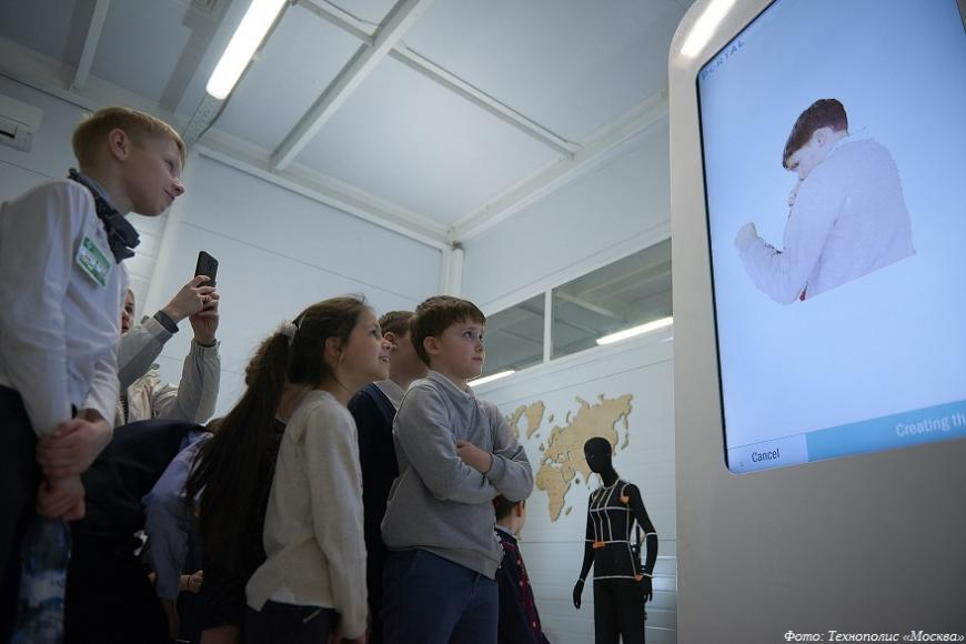 Технополис «Москва» запускает профориентационный марафон для школьников