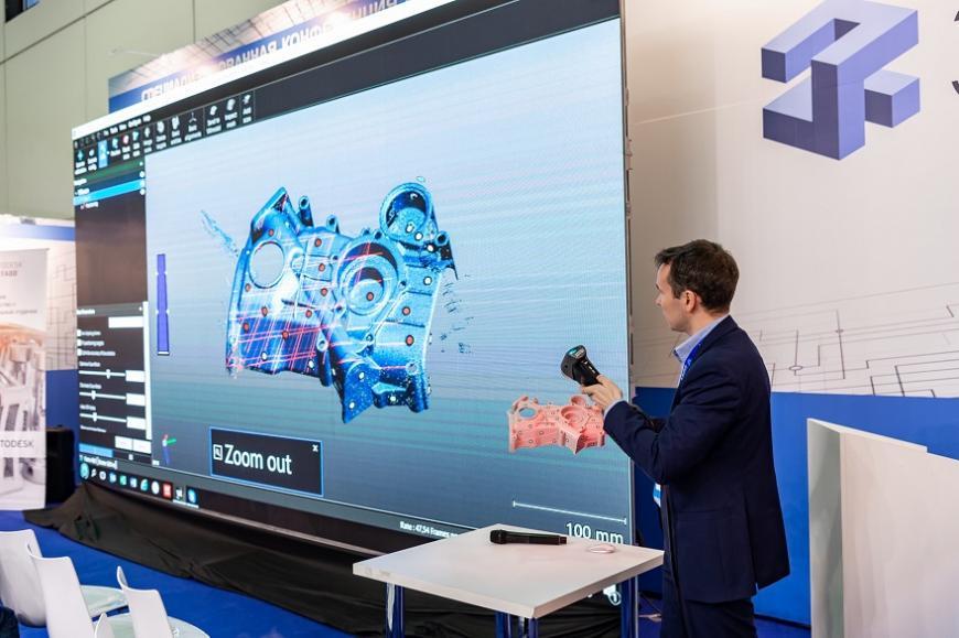 В Москве пройдет конференция по аддитивным технологиям 3D fab + print Russia