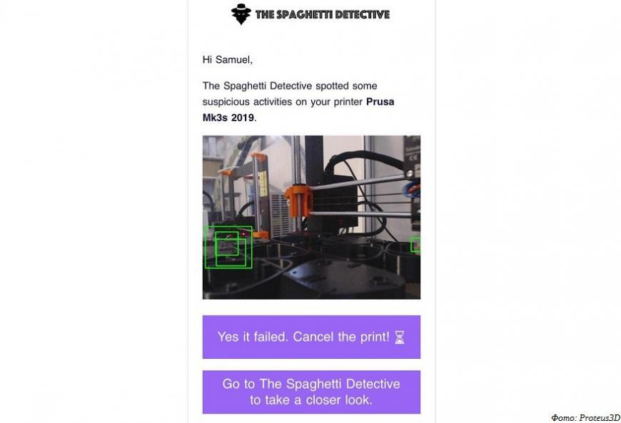 The Spaghetti Detective предупредит о появлении «вермишели» в 3D-принтере