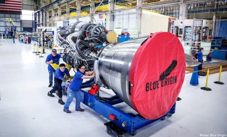 Blue Origin проводит огневые испытания 3D-печатного двигателя для посадки на Луну