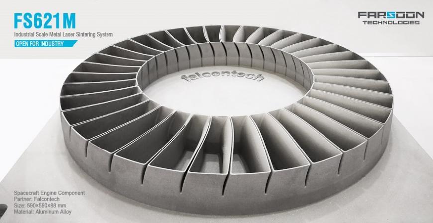 Farsoon предлагает крупноформатный лазерный порошковый 3D-принтер FS621M