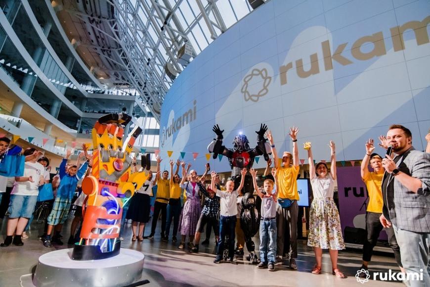 Фестивали идей и технологий Rukami пройдут в 15 регионах России в новом гибридном формате