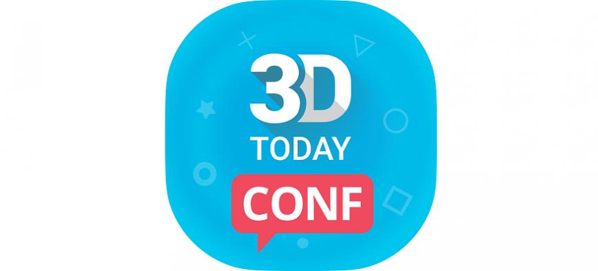 онлайн-конференции по 3D-технологиям