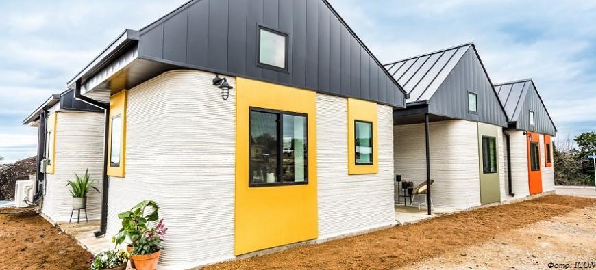 Техасский поселок застраивается 3D-печатными домами
