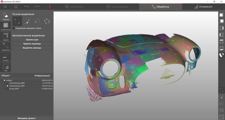 RangeVision Spectrum и Shelby Cobra: с нуля до 3D-скана за три часа