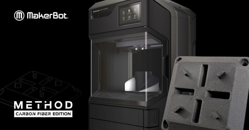 MakerBot анонсировал филамент из угленаполненного нейлона и новый вариант 3D-принтера Method