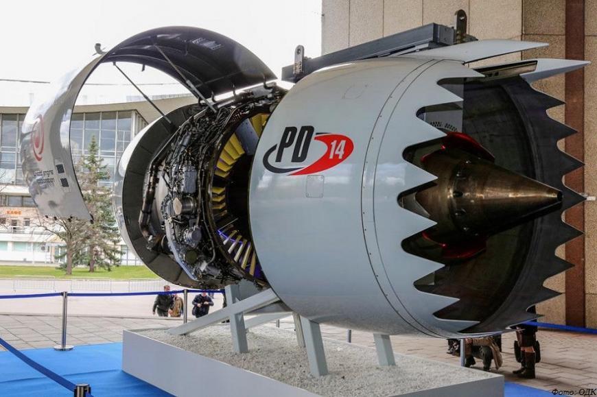 Ростех займется серийной 3D-печатью завихрителей для авиадвигателей ПД-14