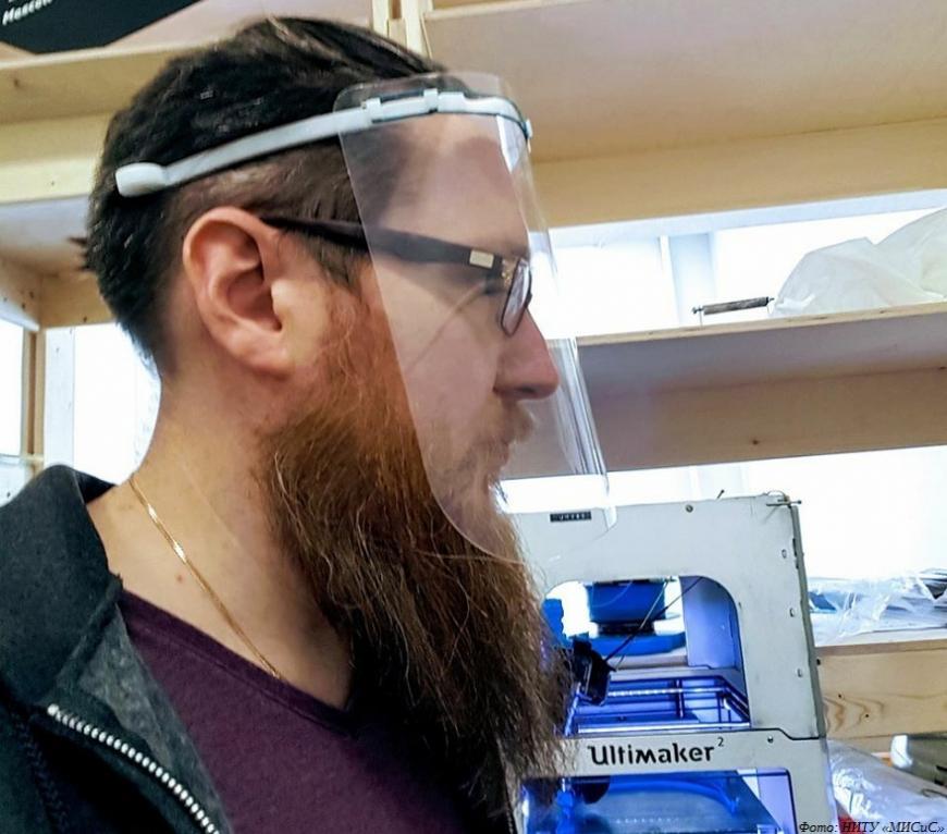 Фаблаб НИТУ «МИСиС» взялся за 3D-печать защитных экранов для врачей