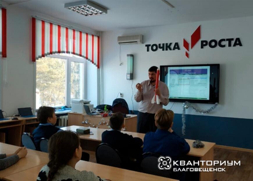 Магаданская область получила мобильный технопарк «Кванториум»