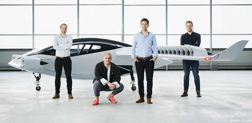Немецкие инженеры готовят электрическое аэротакси