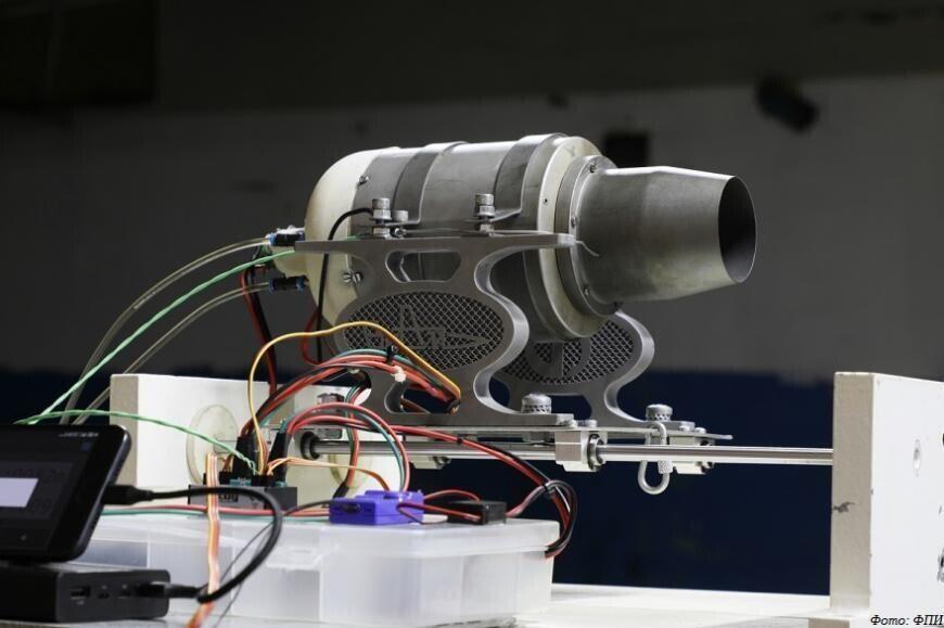 Завершились стендовые испытания реактивного двигателя МГТД-150Э с 3D-печатными компонентами
