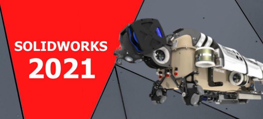 Узнайте о новых возможностях SolidWorks 2021