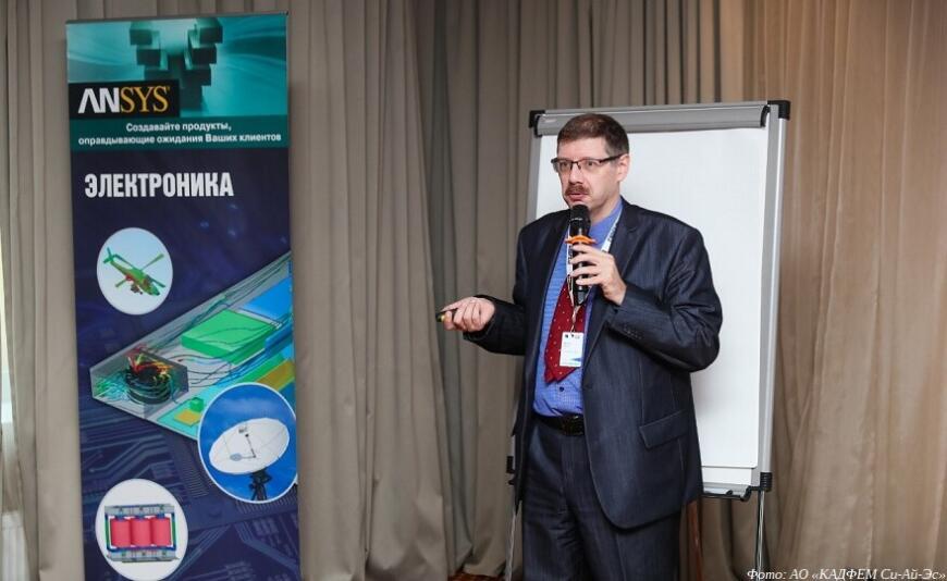 На онлайн-конференции CADFEM/Ansys обсудят ключевые аспекты цифровой трансформации промышленности