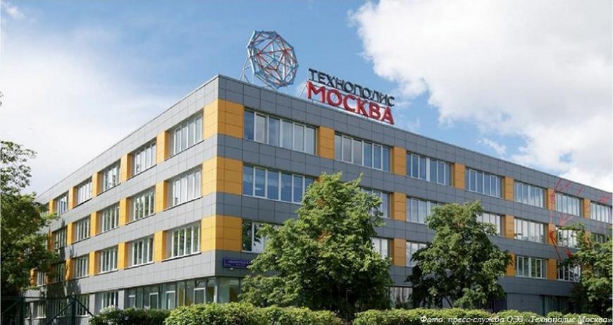 Московский технополис начнет обучение специалистов по 3D-печати