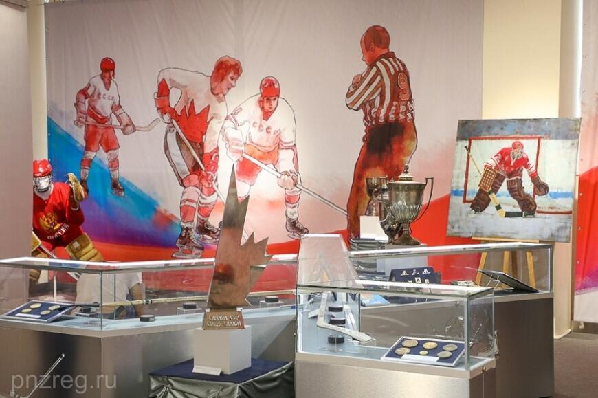 В пензенском музее спорта открылась хоккейная экспозиция с 3D-печатными скульптурами