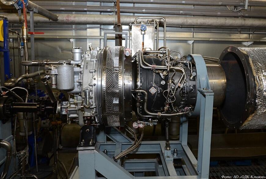 ОДК проводит испытания вертолетного двигателя с 3D-печатными деталями