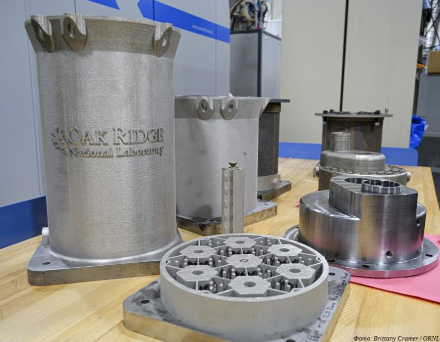 Американские ученые разрабатывают 3D-печатный ядерный реактор