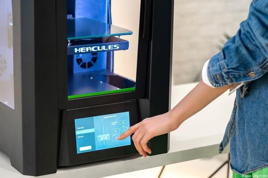 Diaprint: облачное решение для 3D-принтеров Imprinta Hercules G2 на основе 3DPrinterOS