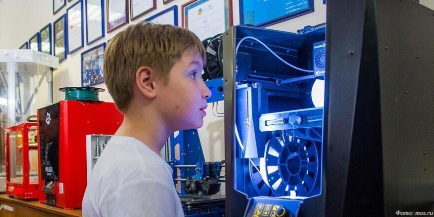 3D-принтеры и робототехника: онлайн-вебинары для московских школьников
