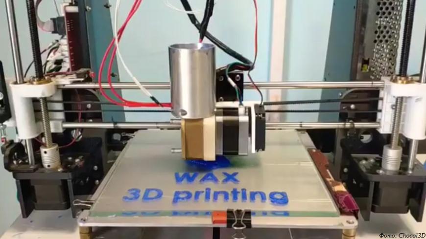 Chocol3D демонстриует экструдер для 3D-печати литейным воском