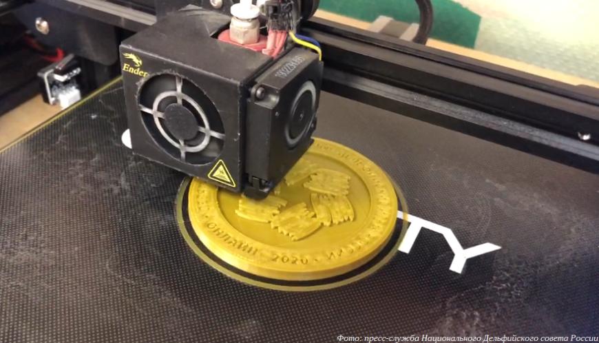 призеры Дельфийских игр печатают медали в виде цифровых 3D-моделей