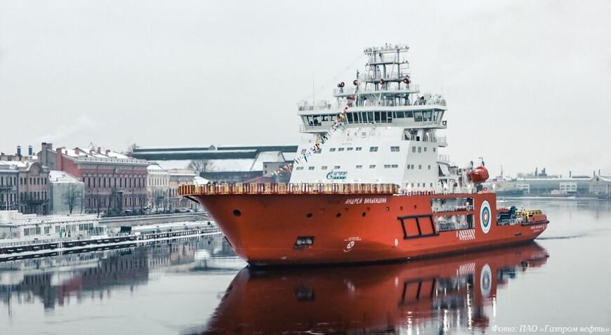 ПАО «Газпром нефть» готовит сертификацию 3D-печати судовых деталей