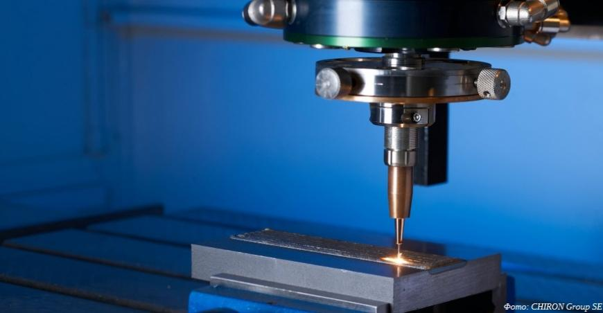 CHIRON Group представит свой первый 3D-принтер для печати металлами