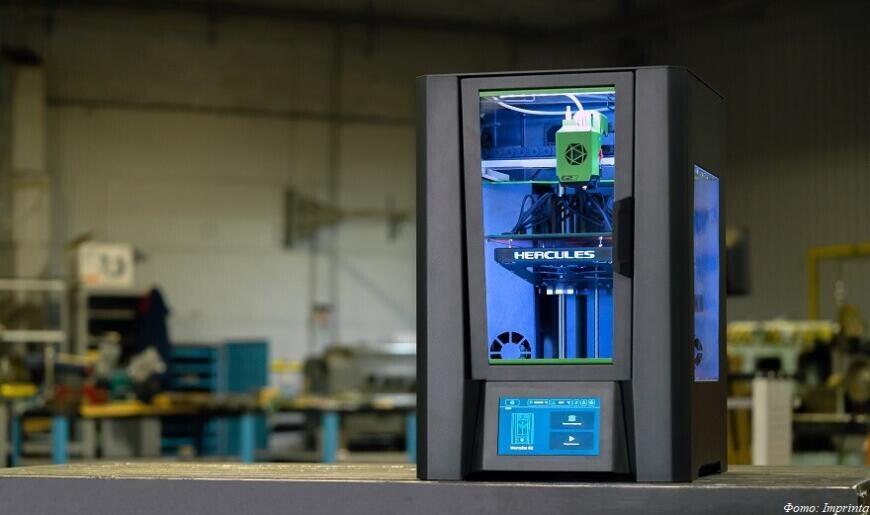 Новинка от REC и Импринты: 3D-печать тугоплавким пластиком на персональных 3D-принтерах
