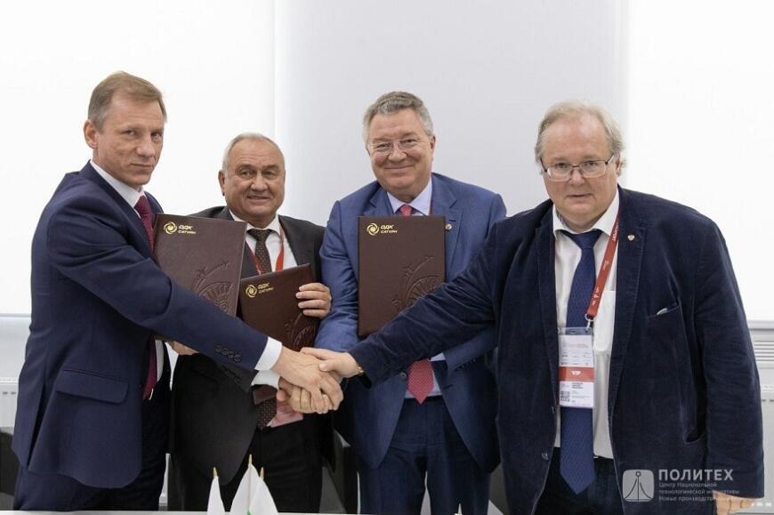 В Рыбинске создадут инжиниринговый центр «Цифровое энергомашиностроение»