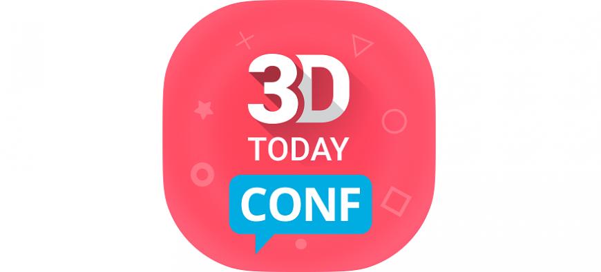 Итоговая программа конференции по 3D-технологиям 3Dtoday Conf 2020