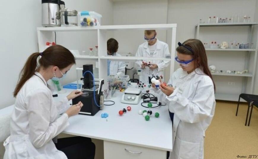 В Ростове-на-Дону открылся образовательный центр «Дом научной коллаборации»