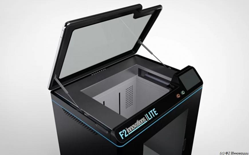 Пермский разработчик технологии 3D-печати композитами победил в сколковском конкурсе стартапов