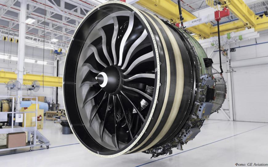 Авиационные двигатели GE9X с 3D-печатными деталями прошли сертификацию FAA