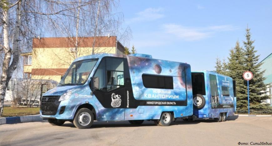 В Ленинградской области появится первый детский мобильный технопарк «Кванториум»