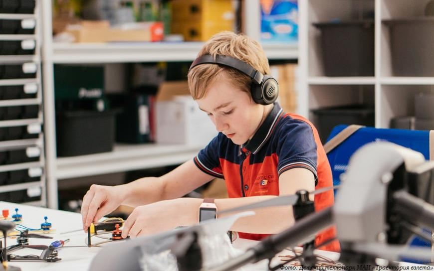 Технопарк МАИ «Траектория взлета» приглашает на IT-каникулы