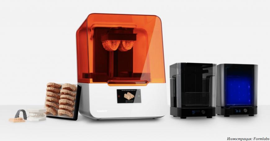 Sennheiser и Formlabs предлагают наушники линейки Ambeo с 3D-печатными накладками