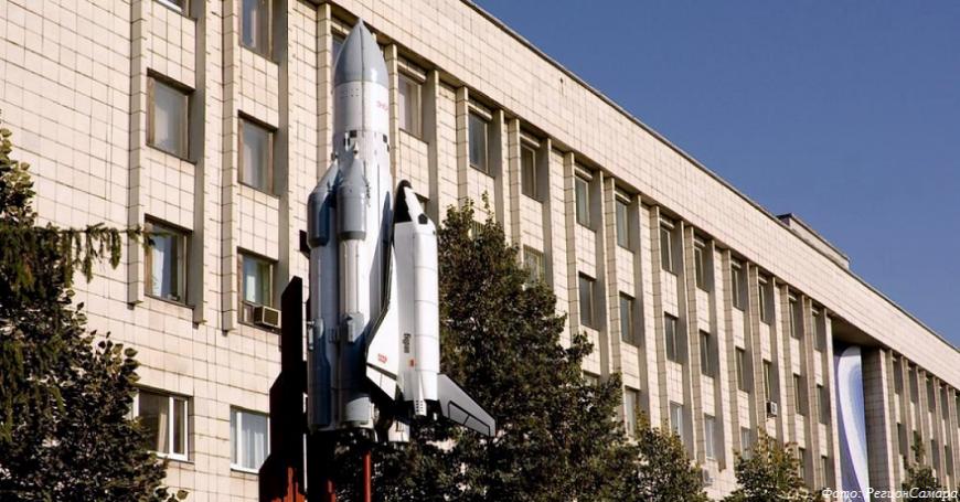 На базе Самарского университета пройдут международные исследования по созданию биметаллических материалов с помощью аддитивных технологий