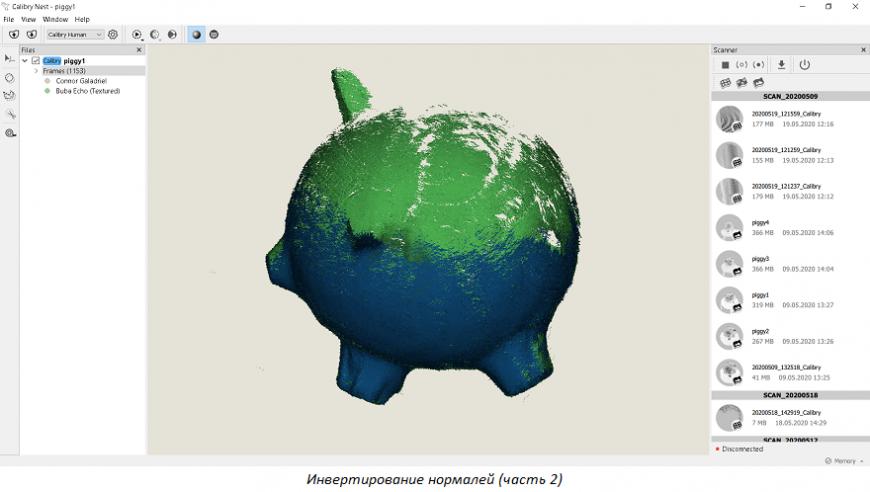 Thor3D запускает большое обновление программного обеспечения Calibry Nest
