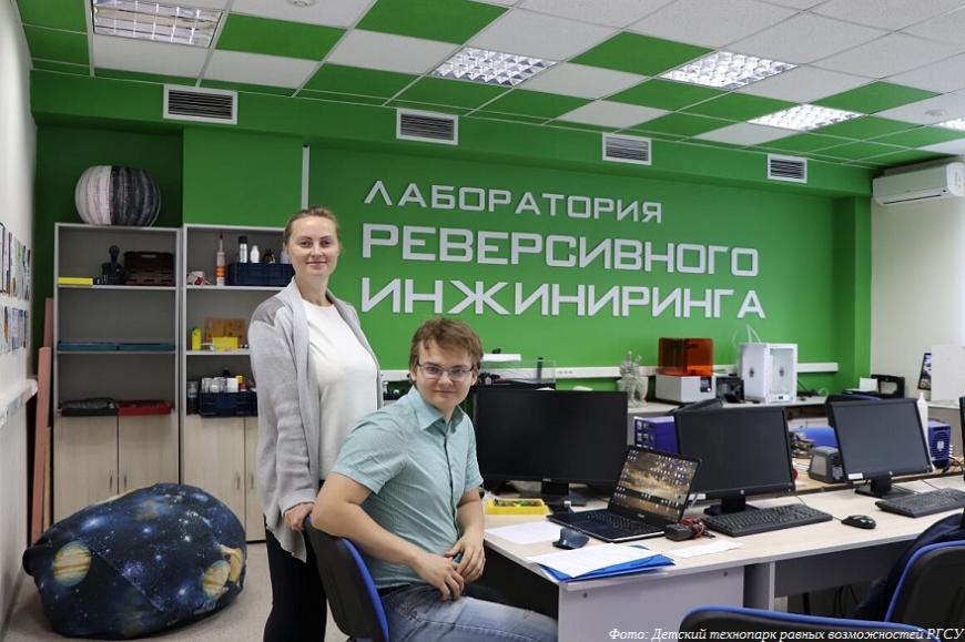 Детский технопарк РГСУ приглашает на инженерные каникулы