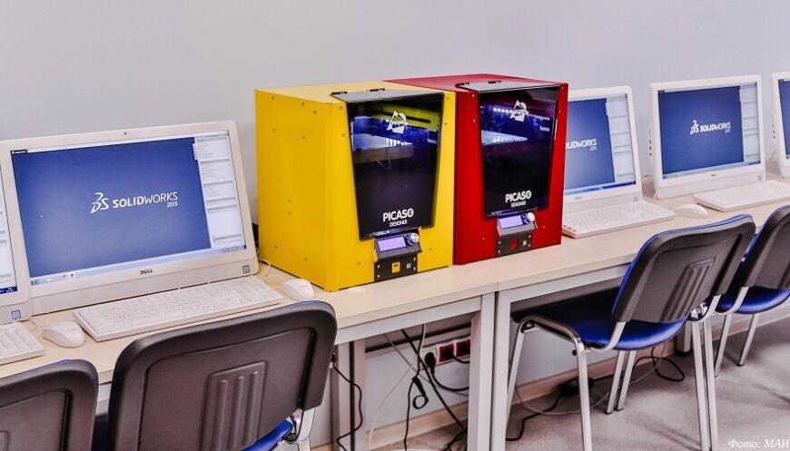 МАИ открывает онлайн-школу 3D-печати