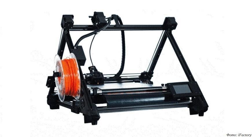 Конвейерная битва: немецкий стартап предлагает 3D-принтер iFactory One