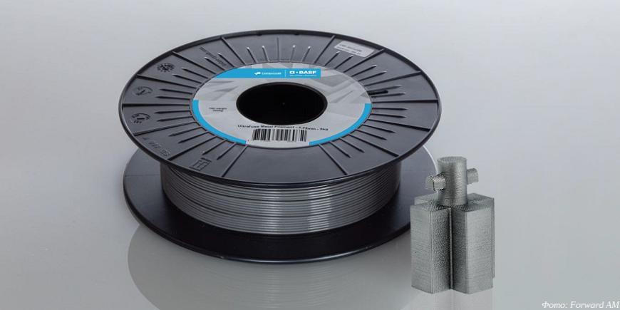 BASF предлагает полимер-металлический филамент Ultrafuse 17-4 PH