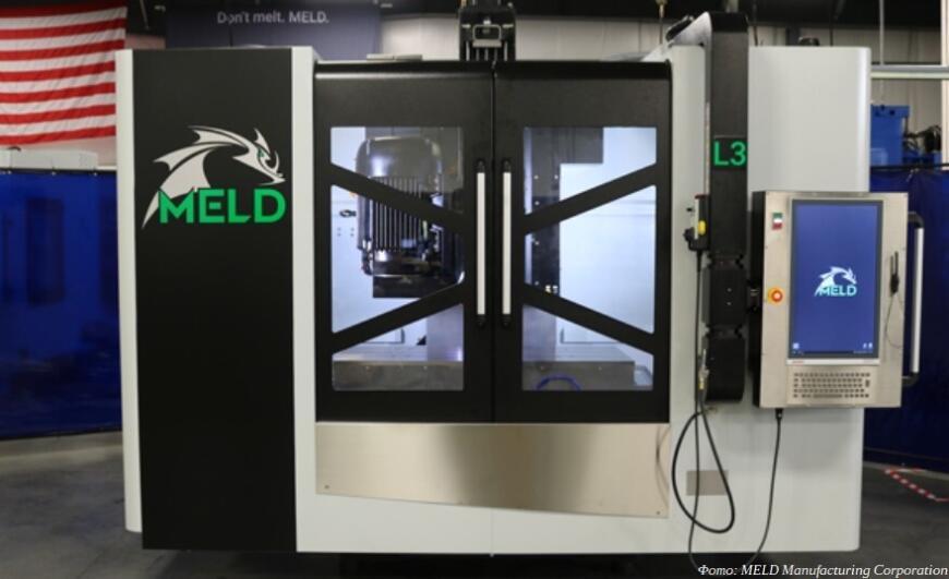 MELD Manufacturing анонсировала новый 3D-принтер по технологии ротационной сварки трением