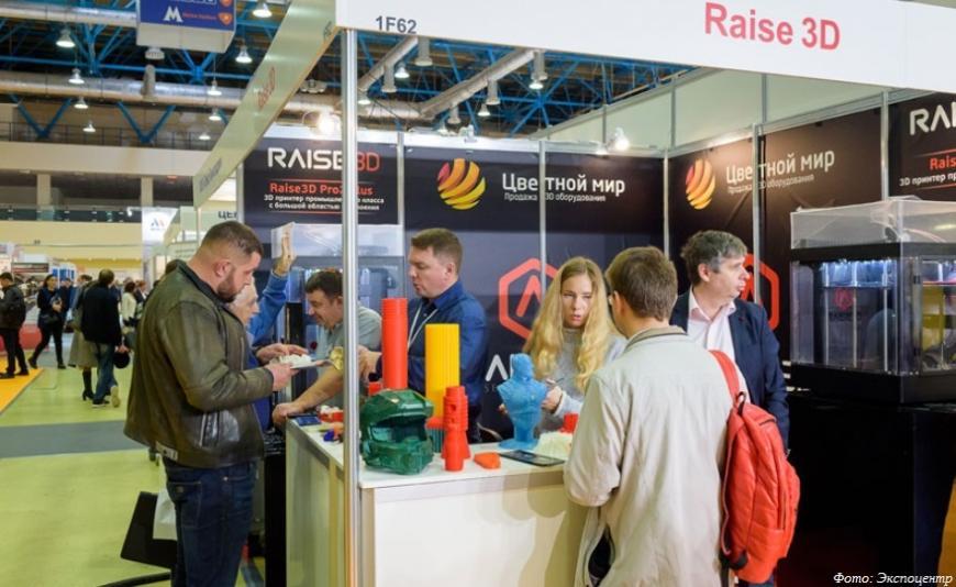 С 19 по 22 октября в московском ЦВК «Экспоцентр» состоится новый многоотраслевой проект «Российская промышленная неделя»