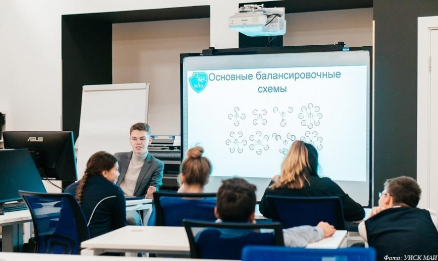 Детский технопарк МАИ «Траектория взлета» запустил новые образовательные программы