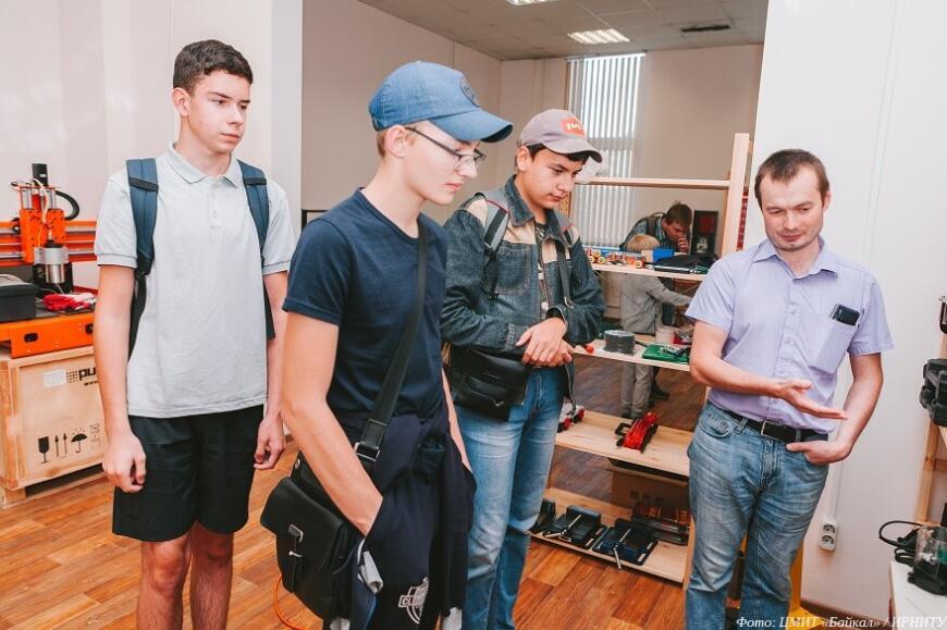 В Иркутске открылся новый ЦМИТ при поддержке ИРНИТУ