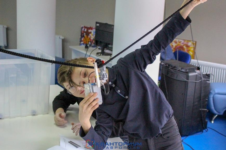 Ставропольский край получит мобильный технопарк «Кванториум»
