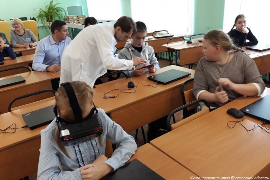 В Ярославской области запустили мобильный технопарк «Кванториум»