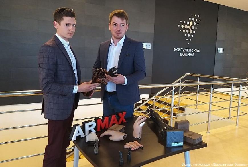 Тольяттинская компания «Армакс» развивает производство 3D-печатных протезов пальцев